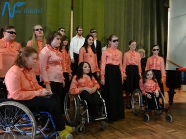 Koncerts Berģu pansionātā