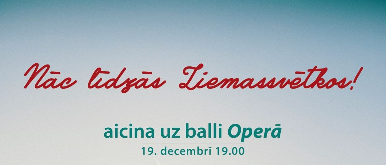 Skaistākais gada notikums – Labdarības koncerts Nāc līdzās Ziemassvētkos! šogad Operā!