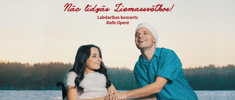"""Ziemassvētku labdarības akcija """"Nāc līdzās Ziemassvētkos!"""" noslēdzas ar krāšņu koncertu Latvijas Nacionālajā Operā"""