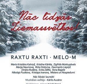 Nāc līdzās Ziemassvētkos 2017 Vidzemes koncertzālē Cēsis